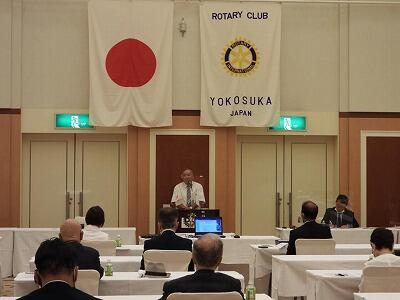 横須賀ロータリークラブ第3333回例会