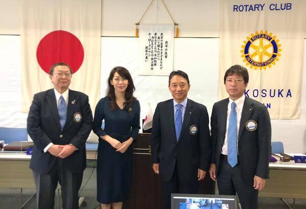 横須賀ロータリークラブ第3337回例会