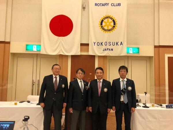 横須賀ロータリークラブ第3341回例会