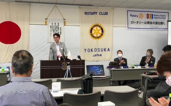 横須賀ロータリークラブ第3331回例会