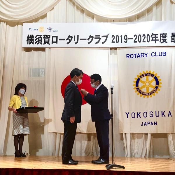 2019-20 横須賀ロータリークラブ最終例会